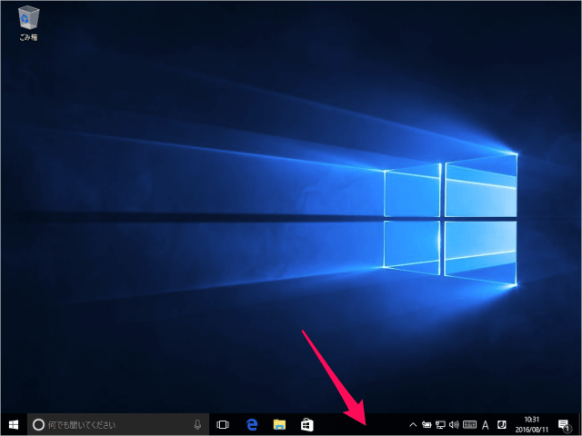 windows-10-system-icon-action-center-03