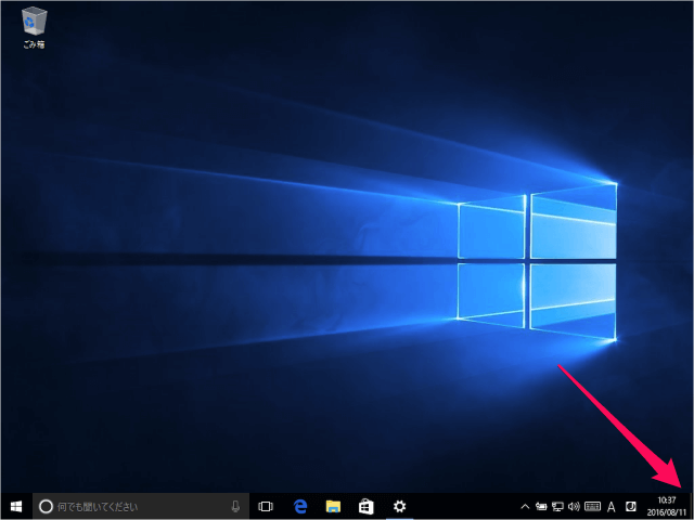windows-10-system-icon-action-center-09