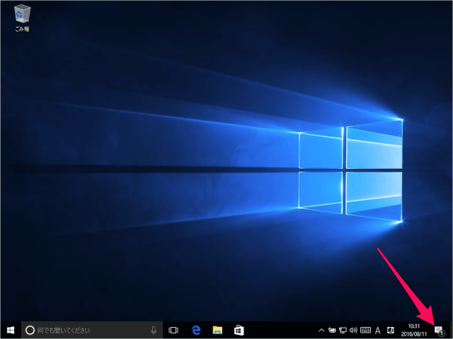windows-10-system-icon-action-center-11
