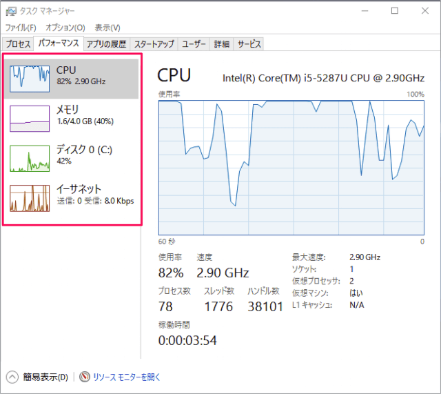 windows-10-task-manager-performance-07