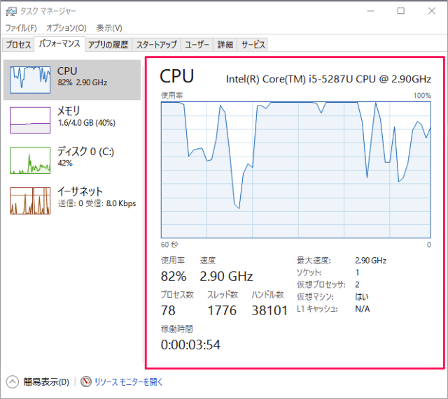 windows-10-task-manager-performance-08