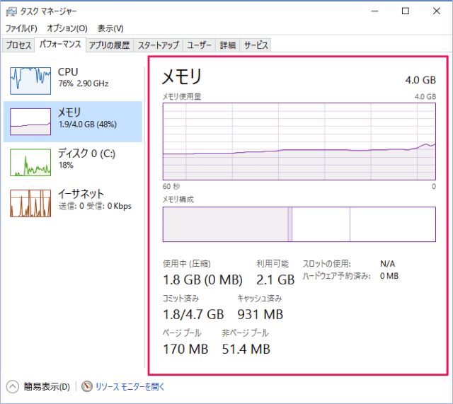 windows-10-task-manager-performance-09