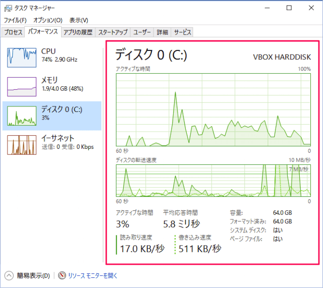 windows-10-task-manager-performance-10