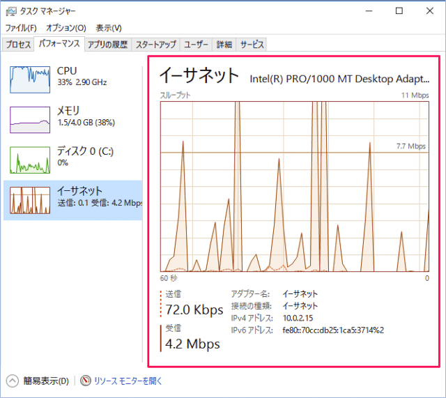 windows-10-task-manager-performance-11