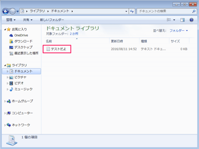 windows-7-show-file-name-extension-01