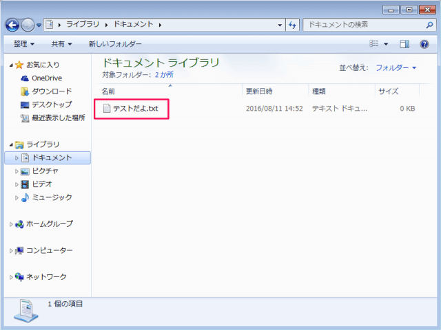 windows-7-show-file-name-extension-02