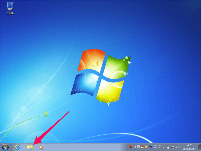 windows-7-show-file-name-extension-03