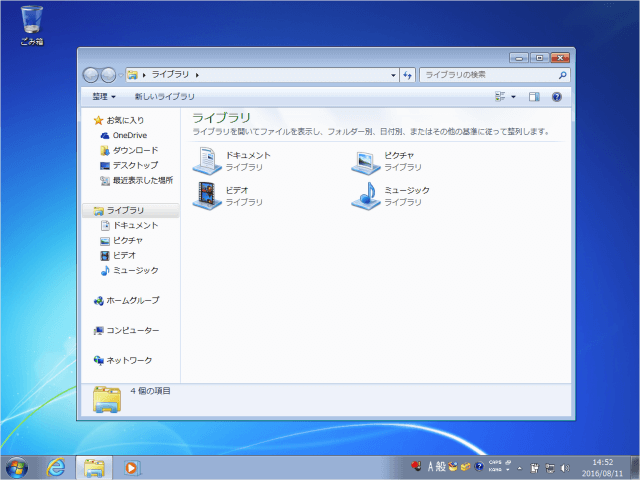 windows-7-show-file-name-extension-04