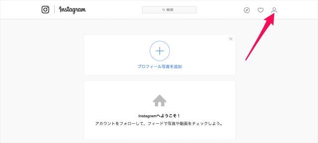 instagram-account-profile-02