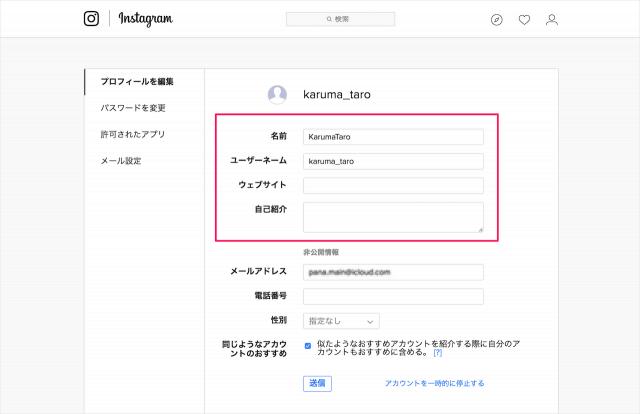 instagram-account-profile-04