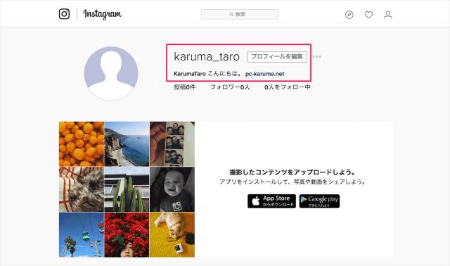 instagram-account-profile-10