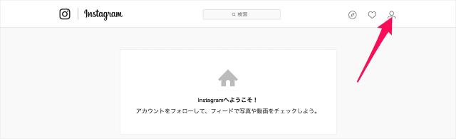 instagram-change-email-address-02