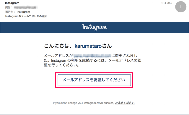 instagram-change-email-address-08