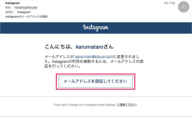 instagram-change-email-address-08