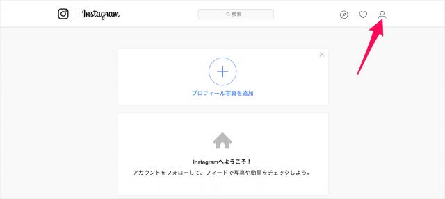 instagram-change-password-02