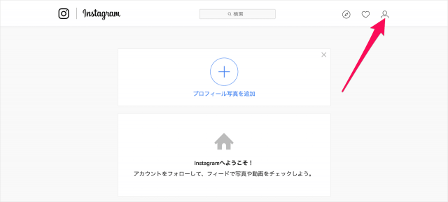 instagram-change-username-02