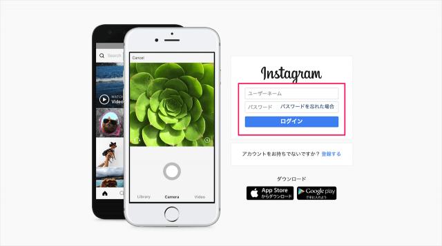 instagram-profile-picture-add-change-delete-01
