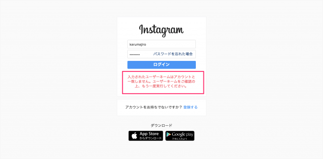 instagram-reactivate-temporarily-disabled-account-01