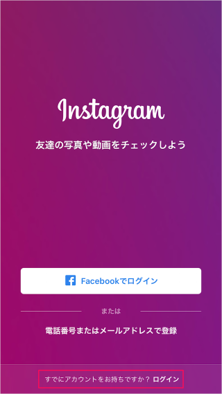 instagram-reactivate-temporarily-disabled-account-03