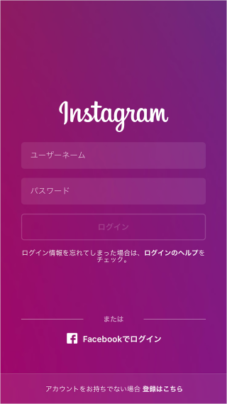 instagram-reactivate-temporarily-disabled-account-04
