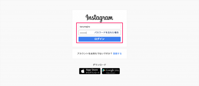 instagram-reactivate-temporarily-disabled-account-07