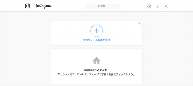 instagram-reactivate-temporarily-disabled-account-08