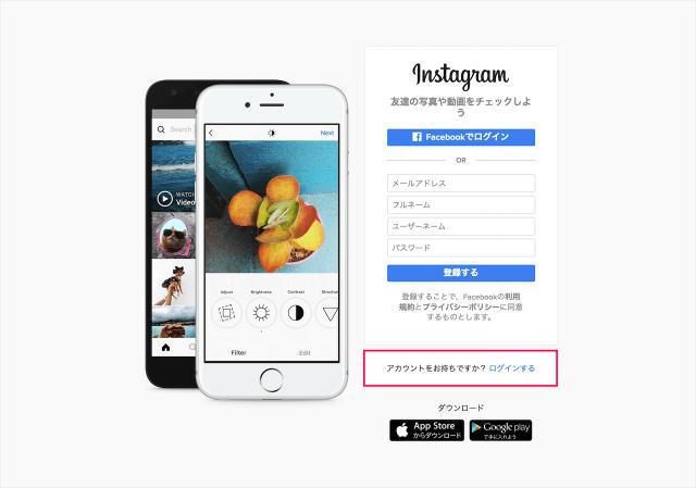 instagram-reset-password-01