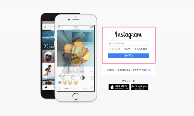 instagram-reset-password-02