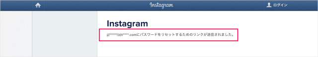 instagram-reset-password-07