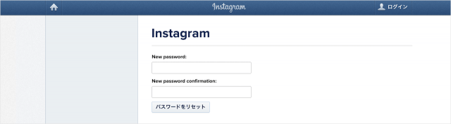 instagram-reset-password-09