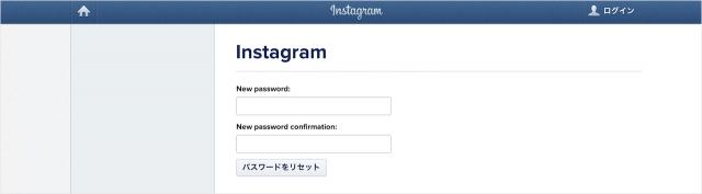 instagram-reset-password-09