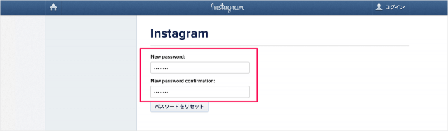 instagram-reset-password-10