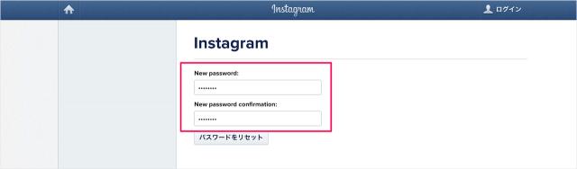 instagram-reset-password-10