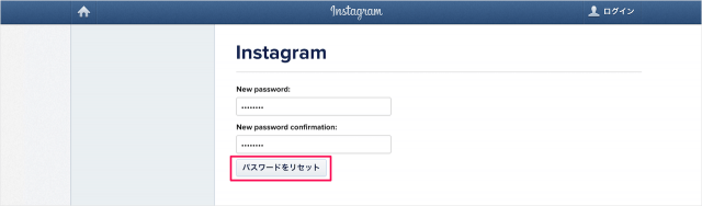 instagram-reset-password-11