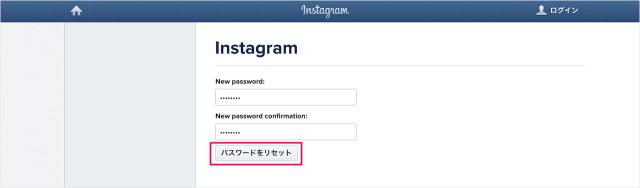 instagram-reset-password-11