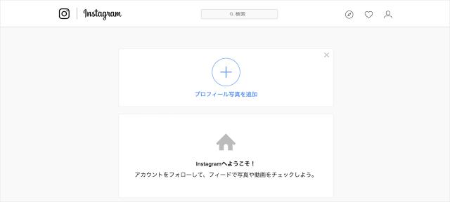 instagram-reset-password-14