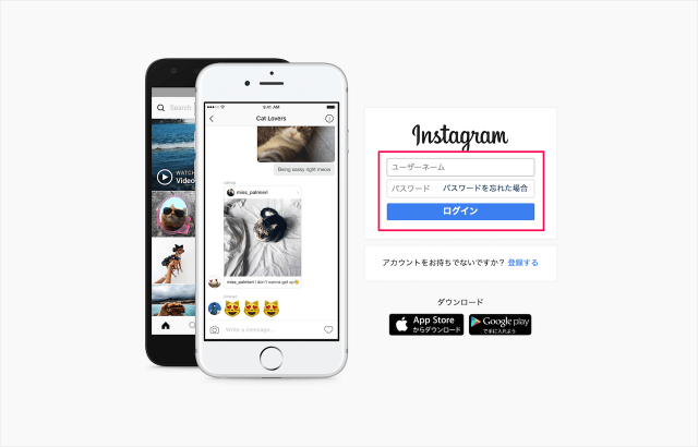 instagram-temporarily-disable-account-01
