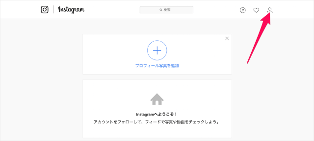instagram-temporarily-disable-account-02