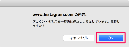 instagram-temporarily-disable-account-09