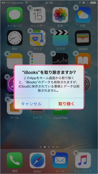 ios-10-iphone-ipad-delete-apple-native-apps-04