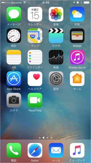 ios-10-iphone-ipad-delete-apple-native-apps-05