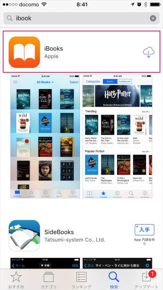 ios-10-iphone-ipad-delete-apple-native-apps-07