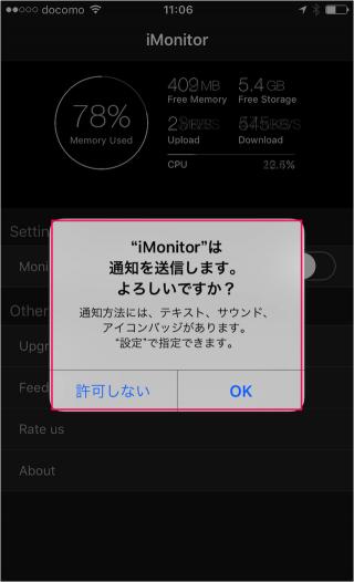 iphone-ipad-app-imonitor-02