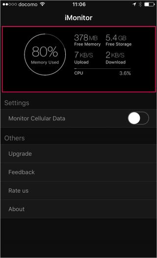 iphone-ipad-app-imonitor-03