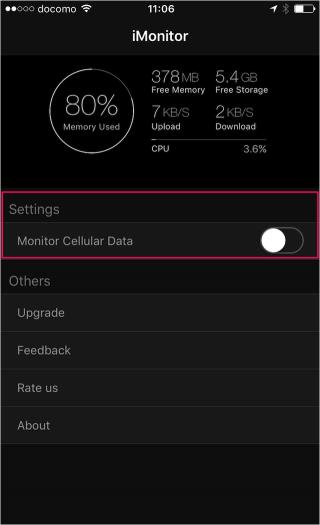 iphone-ipad-app-imonitor-04