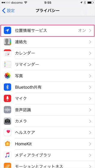 iphone-ipad-camera-turn-off-location-services-04