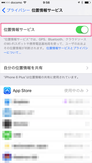 iphone-ipad-camera-turn-off-location-services-05
