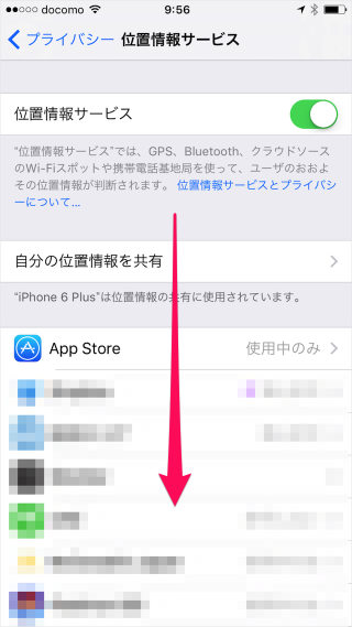 iphone-ipad-camera-turn-off-location-services-06