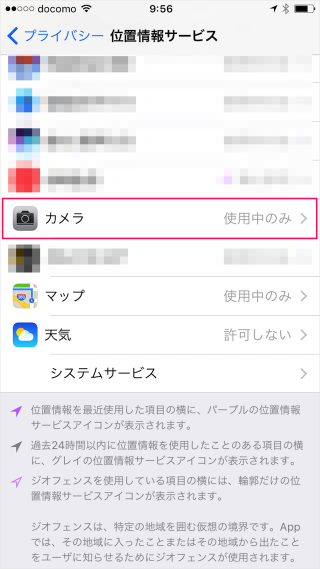iphone-ipad-camera-turn-off-location-services-07