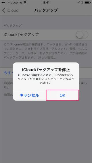 iphone-ipad-icloud-backup-a09